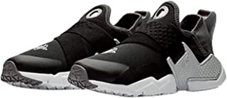 Nike Youth Boys Huarache Extreme Sneaker