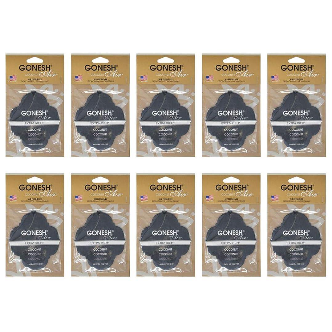 GONESH ペーパーエアフレッシュナー ココナッツ 10個セット