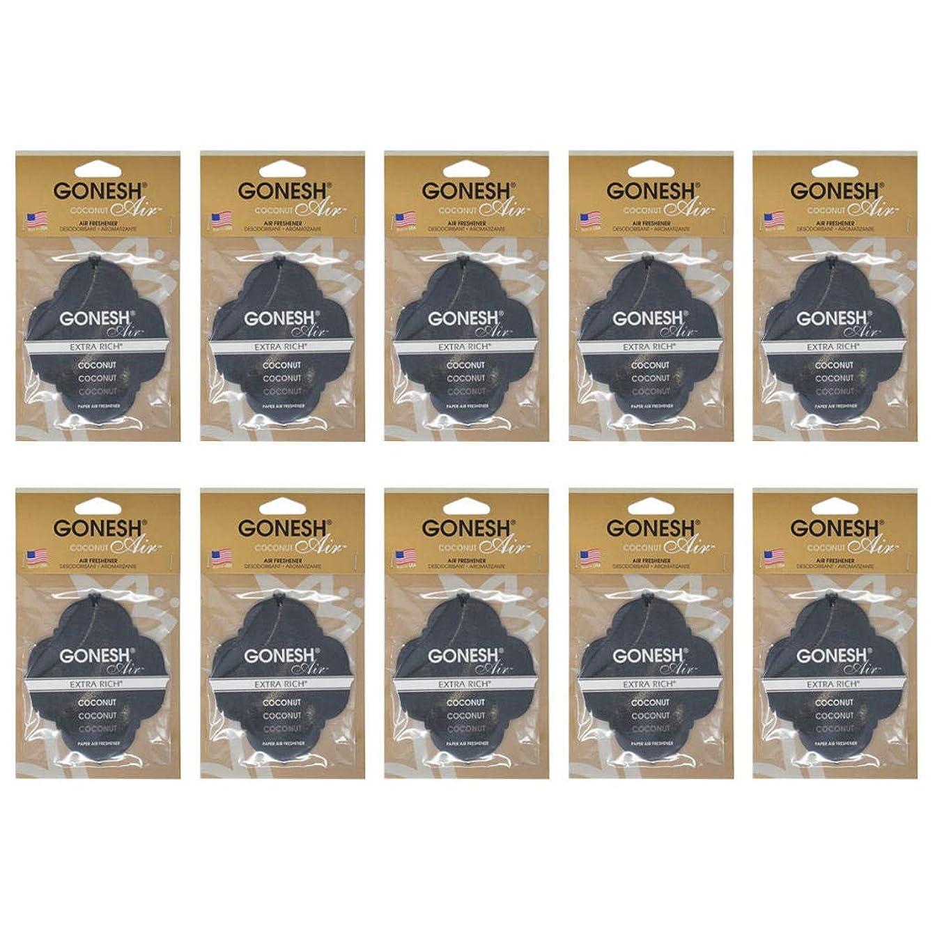 ボイド代替案分解するGONESH ペーパーエアフレッシュナー ココナッツ 10個セット