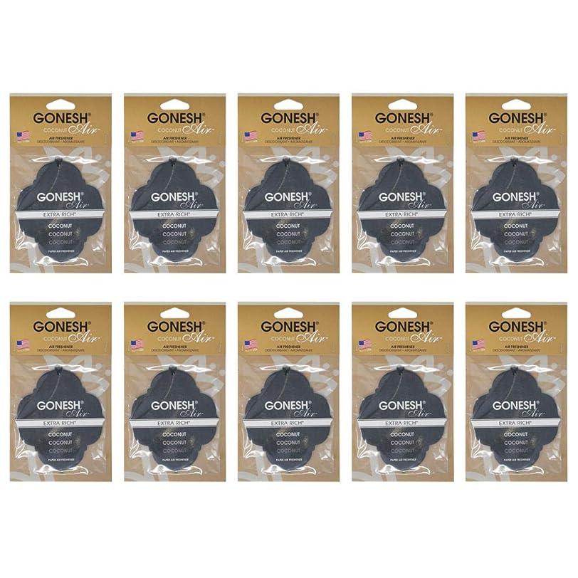 受け入れる引き金解体するGONESH ペーパーエアフレッシュナー ココナッツ 10個セット