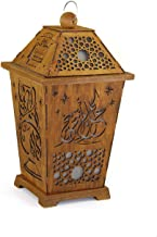 Arabic Table Lamp For Home Decoration, Battery and Usb powered