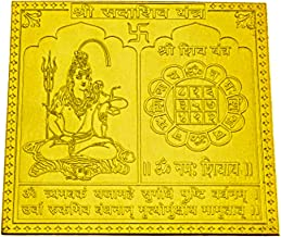 Shri Sadashiv Yantra in Thick Copper/Gold Plated/Pure Silver Premium Quality (3 Inch X 3 Inch Gold Plated)