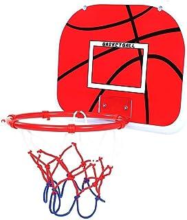 مع لعبة كرة السلة بمضخة ، مجموعة كرة السلة ، متينة للتفاعل بين الأب والابن (خطاف بزاوية قائمة)