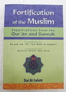 Hisnul Muslim Fortification of the Muslim islamic book quran sunnah Masnoon Duas