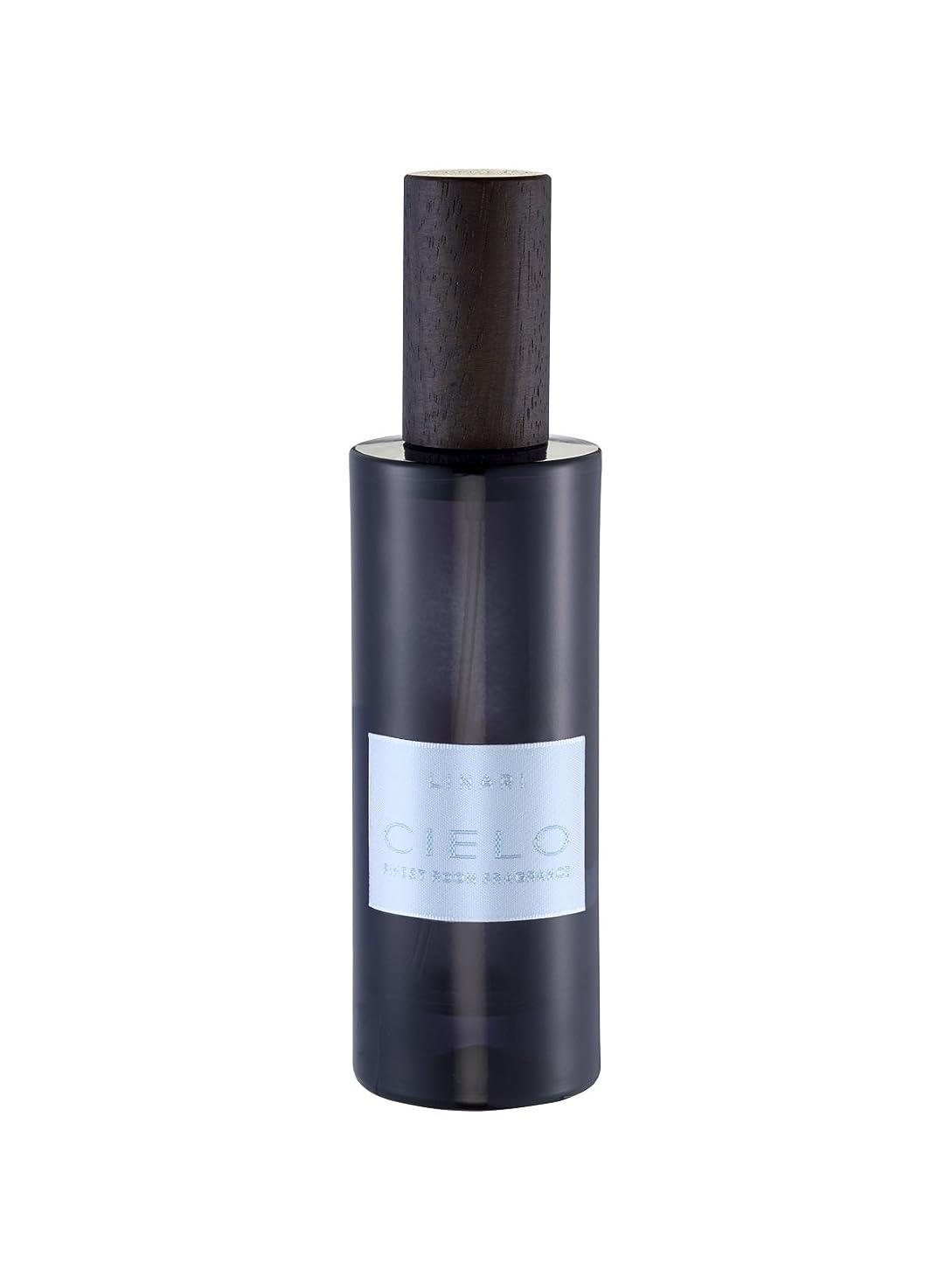 サリー褐色肺炎LINARI(リナーリ) ルームスプレー100mL (CIELO(チェロ)) [並行輸入品]