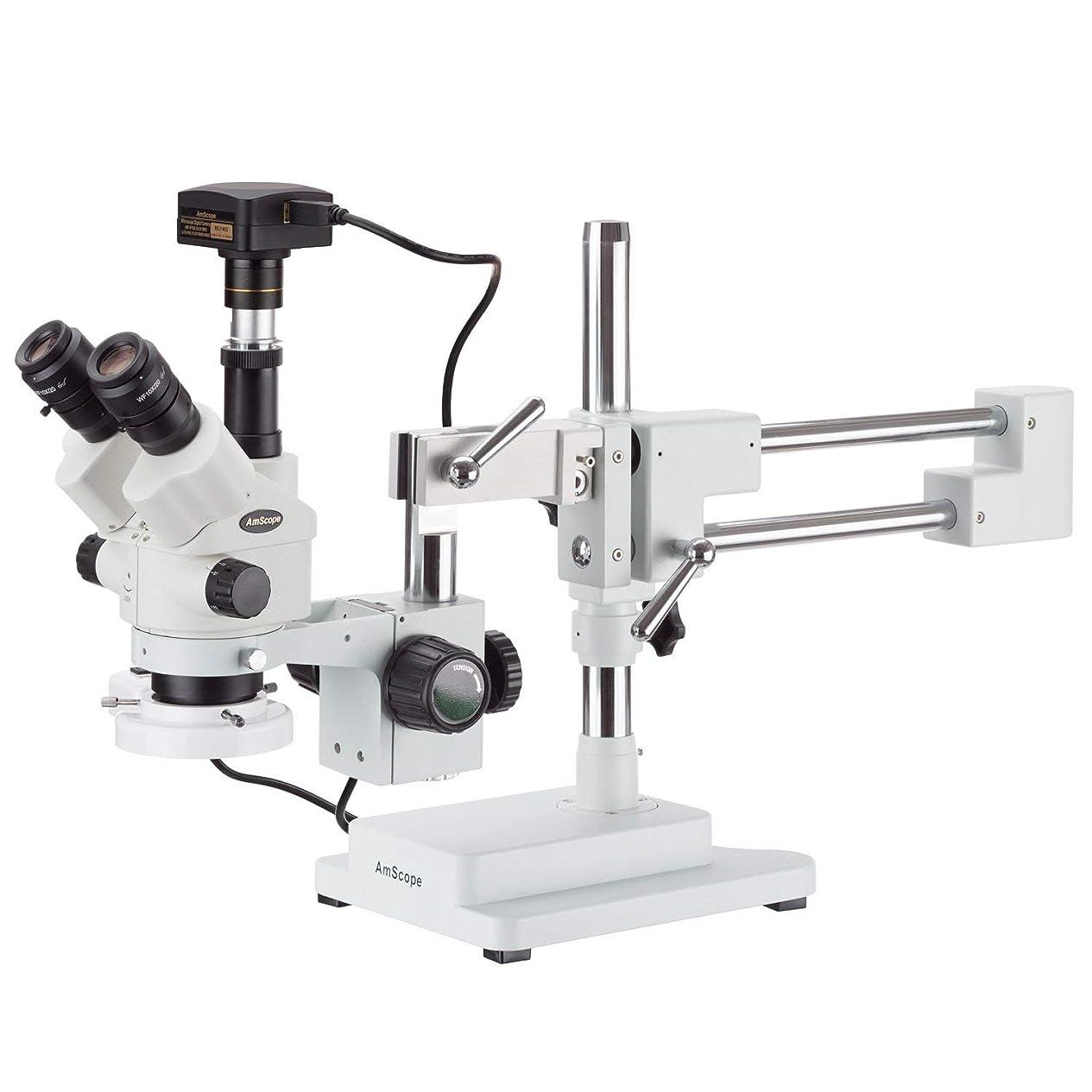 国たまにランドリーAmScope 蛍光灯と14MP USB3カメラとスタンドブームに7X-45Xサイマルフォーカルステレオズーム顕微鏡
