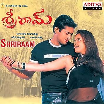 Shriraam (Original Motion Picture Soundtrack)