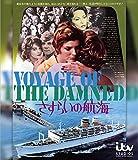 さすらいの航海 [Blu-ray]