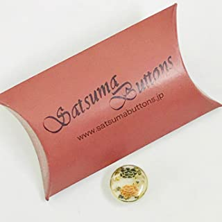 SatsumaButtons(薩摩ボタン)サツマボタン(15mm)単品【牡丹白】SBB1-078