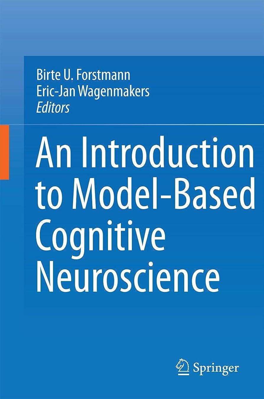 ゆるく寝る車An Introduction to Model-Based Cognitive Neuroscience (English Edition)
