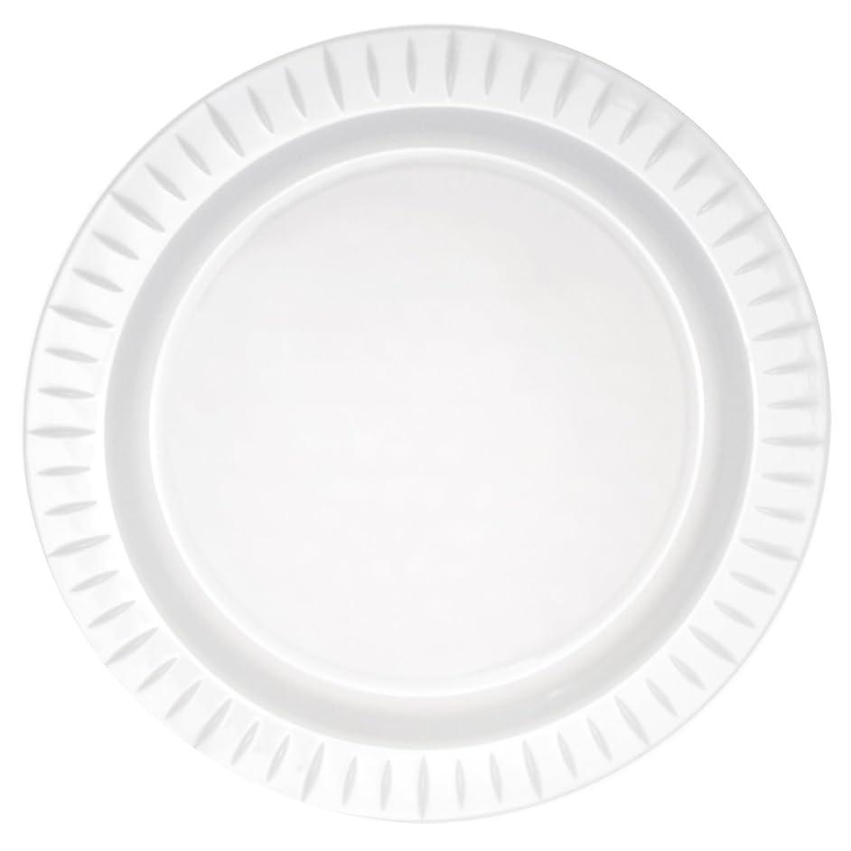 Party Essentials N572421 Elegance Hard Plastic Appetizer Plate, 5