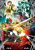 仮面ライダーキバ Volume11[DVD]