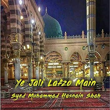 Ye Jali Lafzo Main