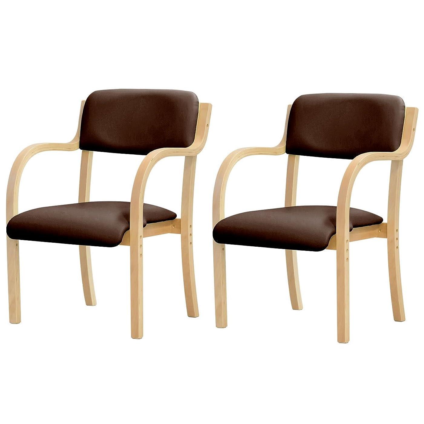 魅惑する実際に金銭的なottostyle.jp ダイニングチェア 介護椅子 2脚セット 【ナチュラル×ダークブラウン】 肘付き スタッキング可能