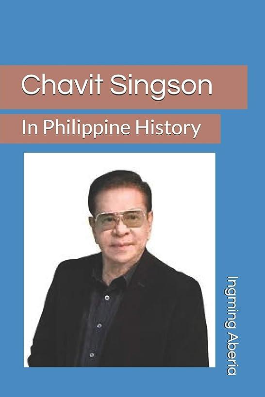 Chavit Singson: In Philippine History