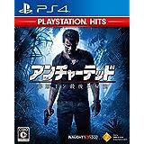 【PS4】アンチャーテッド 海賊王と最後の秘宝 PlayStation Hits