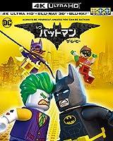 レゴ(R)バットマン ザ・ムービー< 4K ULTRA HD&3D&2D ブルーレイセット&gt(;初回仕様/3枚組/デジタルコピー付) [Blu-ray]