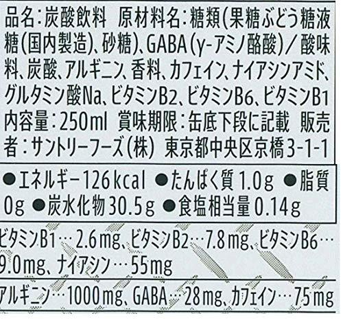 サントリーアイアンボスエナジードリンク250ml×30本