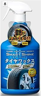 シーシーアイ(CCI) スマートシャイン タイヤワックス 自然な艶が出る水性タイプ 超耐久 タイヤ200本分  1000ml スポンジ付  W-143