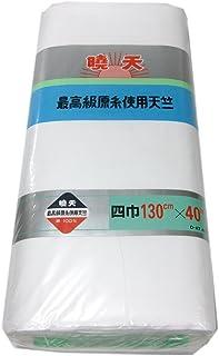 暁天 四巾天竺 和晒 1反 綿100% 日本製 白色 さらし 旗、クロス、幕、半纏などに (130cm×40m)
