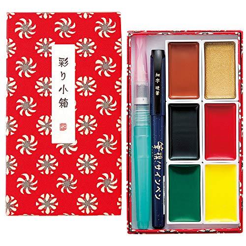 Kuretake IRODORI KOBAKO RED, gansai tambi 6 colors set, water brush pen, hard brush pen set