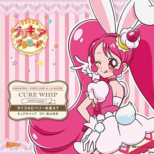 Cure Whip Daisuki Ni Berry Wo
