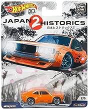 Hot Wheels Car Culture Japan Historics 2 - Mazda RX-3 - 1:64