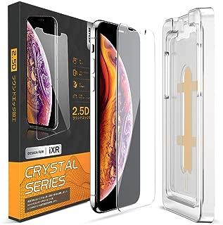 BEYEAH iPhoneX/iPhoneXS 用 ガラスフィルム【2019最新版ガイド枠付き】 【2枚セット】 防指紋 日本製ガラス
