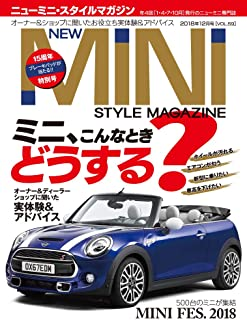 NEW MINI STYLE MAGAZINE 2018年12月号 VOL.59