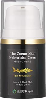 Sponsored Ad - The Zoeun Skin Moisturizing Cream - All Natural Sturgeon - Korean Cosmetics - Sturgeon Cosmetic