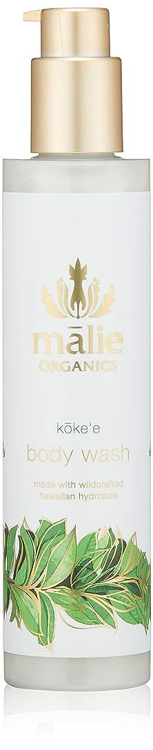 おっとお世話になった女の子Malie Organics(マリエオーガニクス) ボディウォッシュ コケエ 222ml
