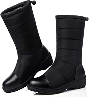 [Mizya] スノーブーツ レディース 防水 スノーシューズ 防滑 滑り止め 冬用長靴 雪靴 通学 通勤用 スノーシューズ