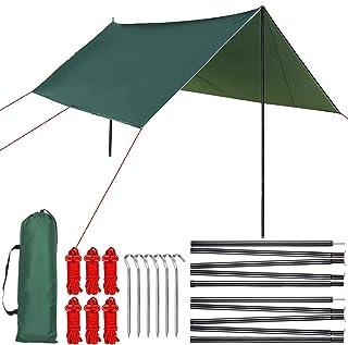 防水タープ キャンプ タープ テント 紫外線カット UV加工済 遮熱性 軽量 コンパクト スクエアタープ サンシェルター 天幕 シェード アウトドア レジャー バーベキュー ピクニック 携帯便利 収納袋付き (绿)