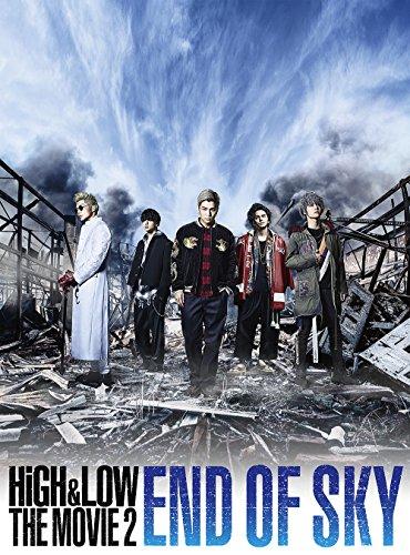 Akira.Aoyagi Sho - High & Low The Movie 2-End Of Sky- (2 Dvd) [Edizione: Giappone] [Italia]