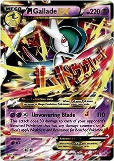 Best mega gallade pokemon card Reviews