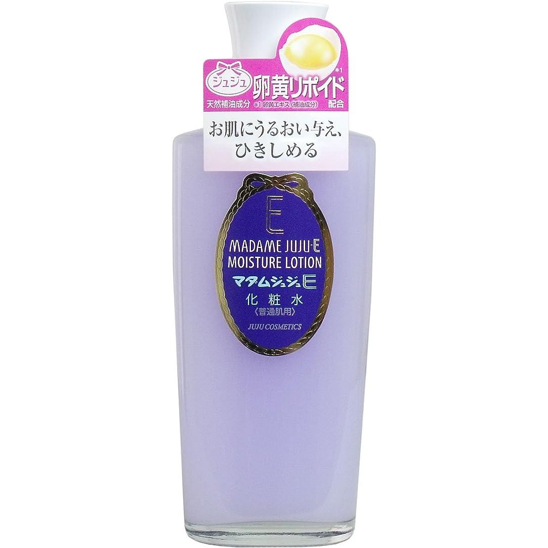 一貫性のない刺激するゴミマダムジュジュE 化粧水 150ml