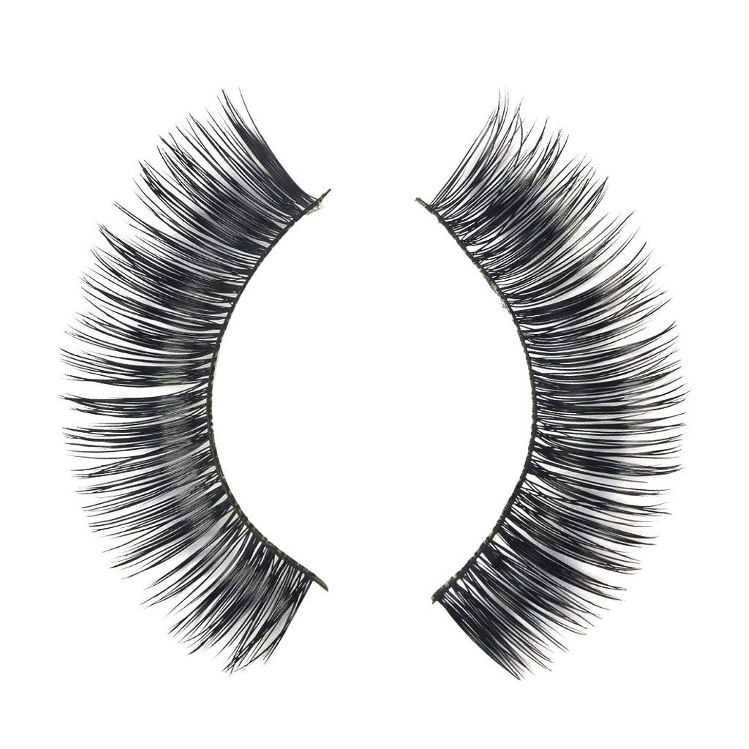 バケツ無力一月ミンクの毛の自然な厚くなる化粧品の3D版のための一組のまつげ