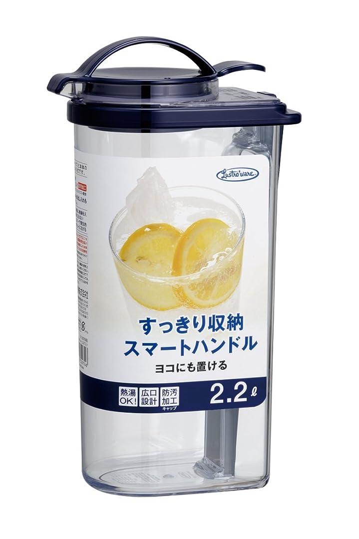 素晴らしき結婚式性差別岩崎 冷水筒 ブルー 2.2L タテヨコ?ハンドルピッチャー ネクスト K-1297NB