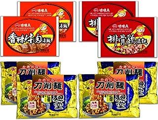 ドーバーフィールド 台湾ラーメン食べ比べセット3種 8個入