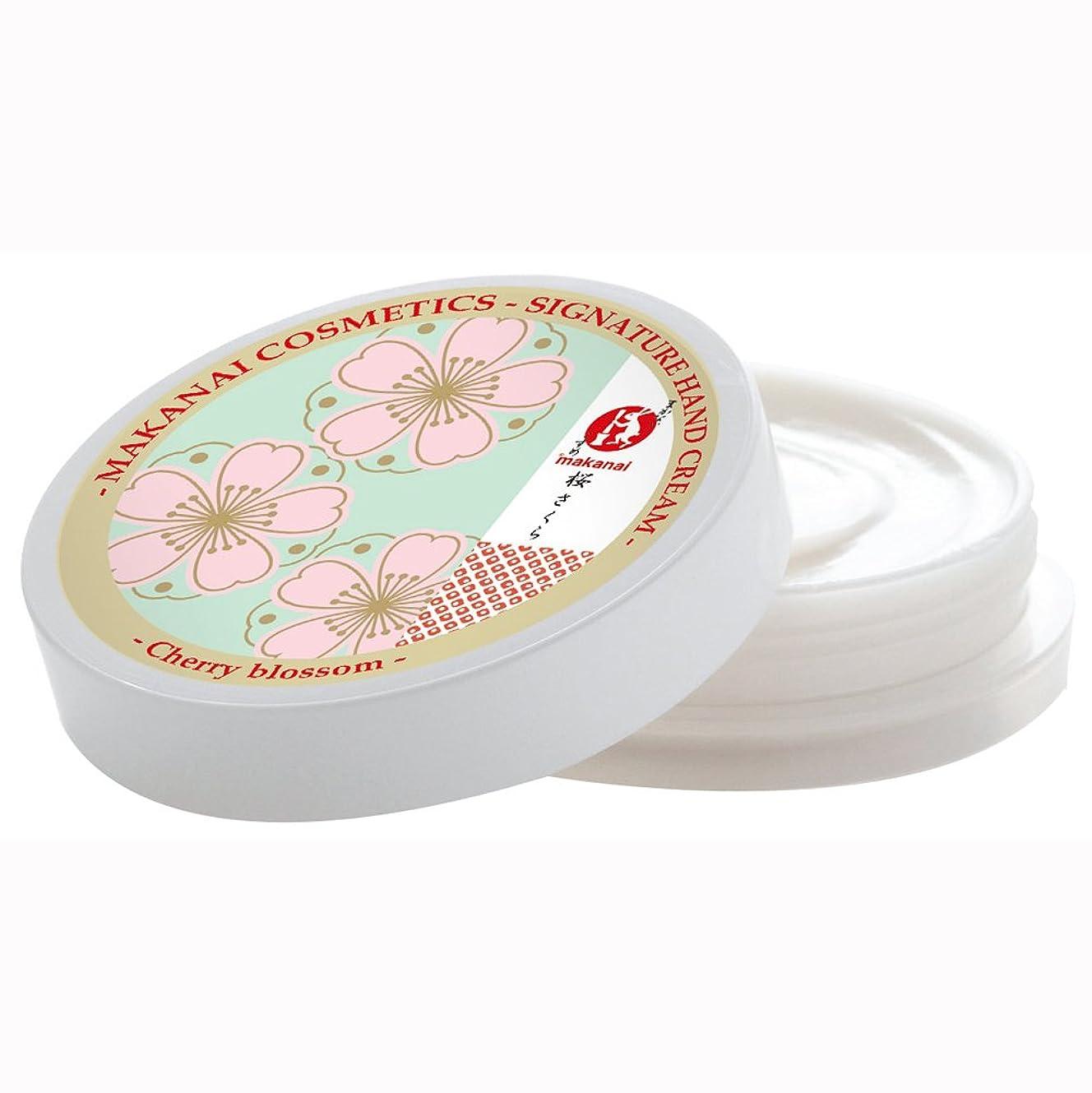 依存するブレーキミトンまかないこすめ 四季折々 絶妙レシピのハンドクリーム(桜)
