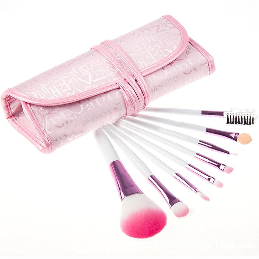 (エムエスキュー) MSQ化粧ブラシセット 筆8本 ピンク化粧ポーチ ケース付き 携帯便利 多機能化粧道具 フェイスパウダーブラシ ファンデーションブラシ LサイズのアイシャドウブラシとSサイズのアイシャドウブラシ【並行輸入品】