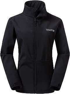 Women's Windproof Softshell Jacket Insulated Spring Autumn Windbreaker