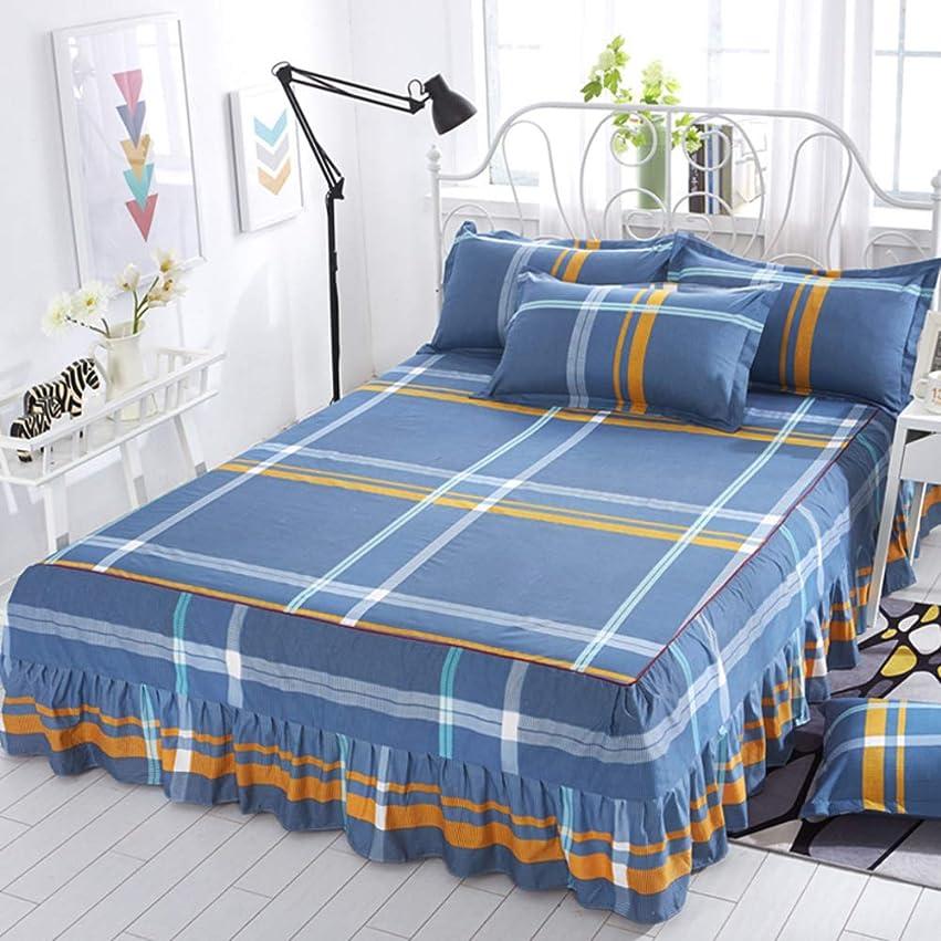 噴水繊細盗難3 ファブリック ラップ 弾性 ベッドスカート, 派手なコレクション ほこり クシュクシュ ベッドカバー 印刷 ステッチ デザイン あなたの寝室で- 120x200cm