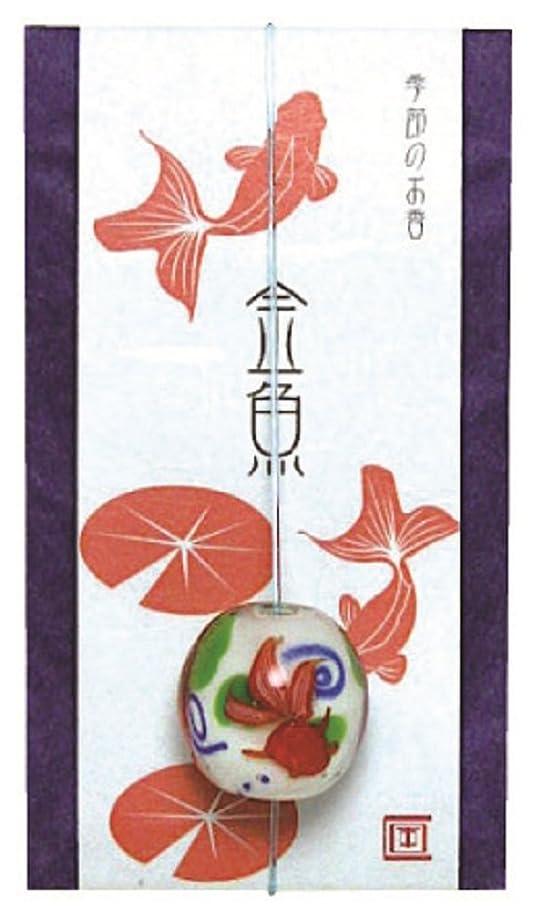 ハシーアーティストランチョンコトイロ 季節のお香 金魚