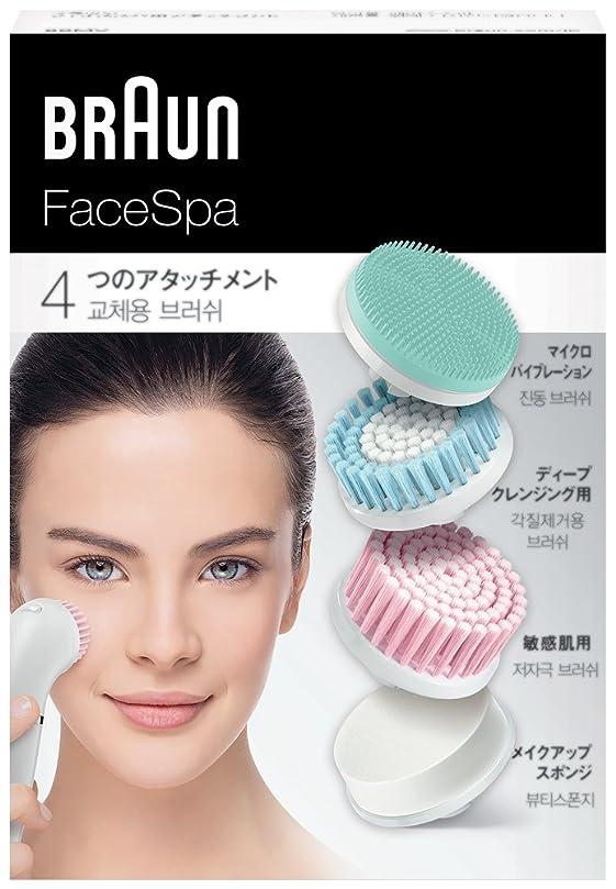 慣れるプライムラップトップブラウン 洗顔ブラシ 顔用脱毛器(ブラウンフェイス)用 4種詰め合わせ 80-MV