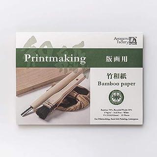 アワガミファクトリー アートパッド 竹和紙版画用 (F4)