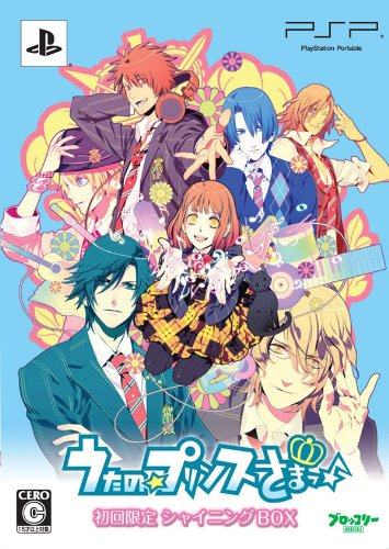 Uta no * Prince-Sama [Shining Box][Import Japonais]