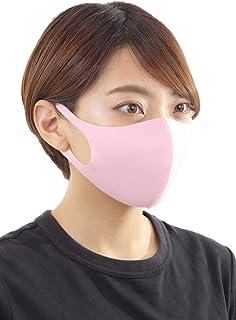[onion cross] 洗える マスク 5枚組 感染予防 mask 涼しい レディース c【ピンク】