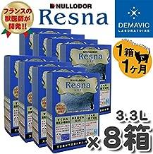 Resna レスナ ネコ砂 (8個)