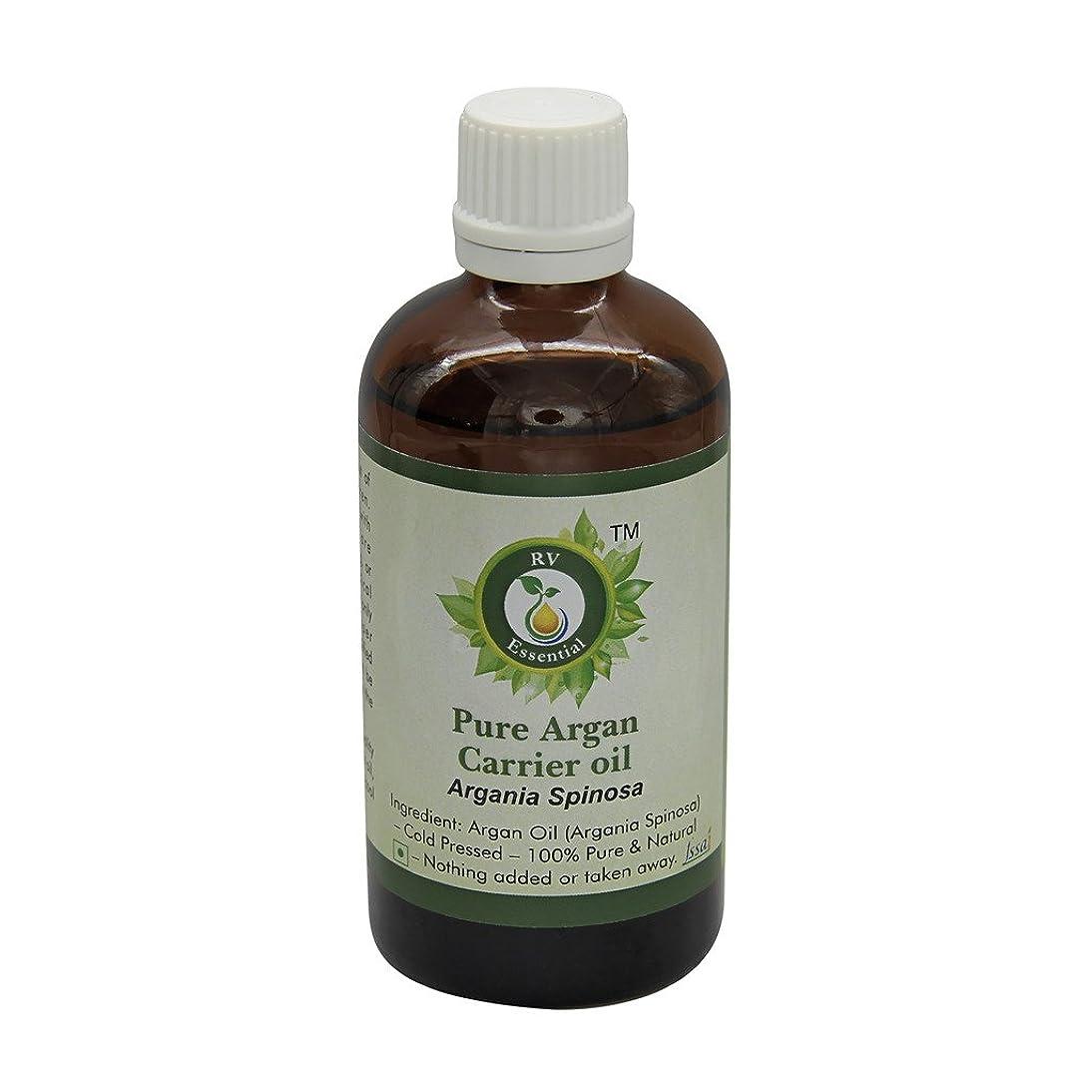 行進分岐する解き明かすR V Essential ピュアアルガンキャリアオイル100ml (3.38oz)- Argania Spinosa (100%ピュア&ナチュラルコールドPressed) Pure Argan Carrier Oil